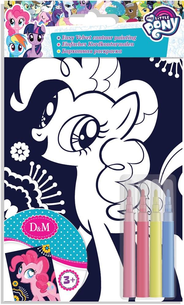 Måla din egen sammetstavla, My Little Pony