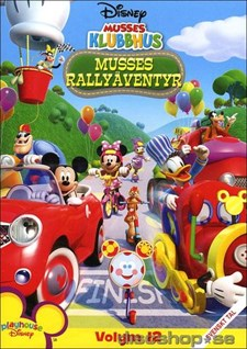 Musses klubbhus - Volym 12: Musses rallyäventyr