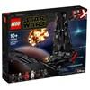 Kylo Ren's Shuttle™, LEGO® Star Wars™ Episode IX (75256)