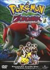 Pokemon- Zoroark, Illusionernas mästare