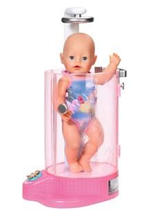 Rain Fun Shower, Baby Born