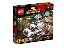 Varo korppikotkaa, LEGO Super Heroes (76083)