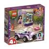 Emmas mobila veterinärklinik, LEGO Friends (41360)