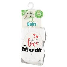 2-pack Babystrumpa Mum, Vit, Crossbow
