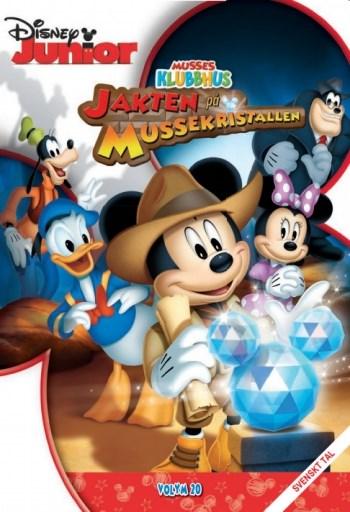 Musses Klubbhus - Volym 20  Jakten på Mussekristallen  Disney