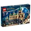 Tylypahkan salaisuuksien kammio LEGO® Harry Potter ™ (76389)