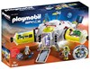 Marsstation, Playmobil Space (9487)