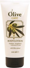 Olive Care Body Lotion 200ml
