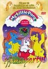 My Little Pony - Pyjamasparty