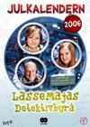 LasseMajas Detektivbyrå (2-disc)