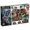 Newburyn kummituskoulu, LEGO Hidden Side (70425)