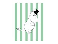 Opto Design Pappa Green Stripes Disktrasa 18 x 20 cm Grön
