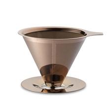 Teministeriet Kaffefilter 22 cl Rostfritt stål Koppar