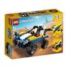 Rantakirppu, LEGO Creator (31087)