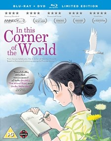 In this corner of the world - Collector's Edition (Blu-ray + DVD)
