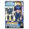 Captain America 30 CM, Power Pack, Titan Hero, Avengers