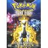 Pokémon 12 - Arceus och Livets Juvel