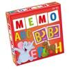 ABC Memo, Tactic (SE)